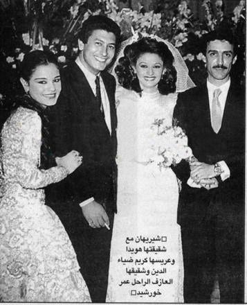 شريهان في عرس شقيقتها مع عمر خورشيد Egyptian Beauty Egyptian Actress Arab Celebrities