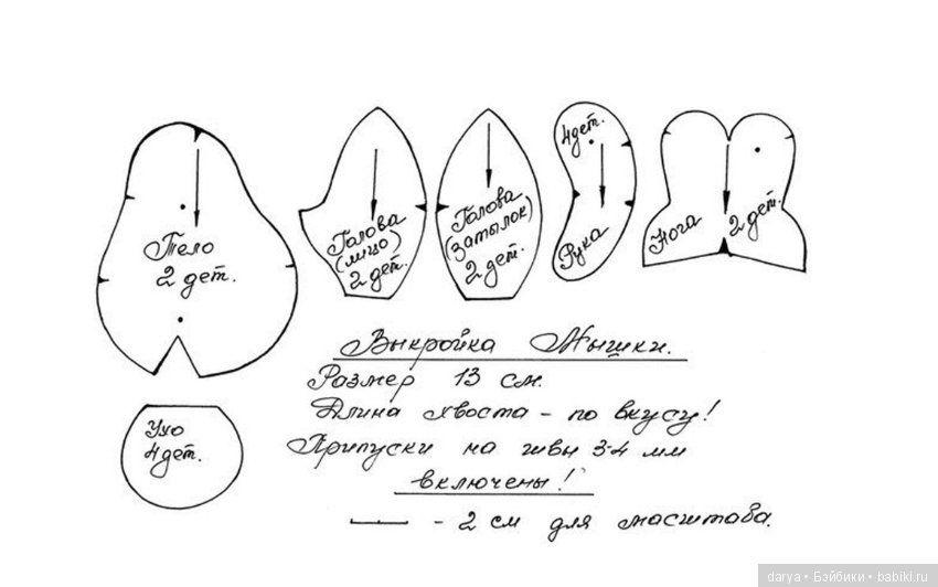Выкройка Мышки Принцессы на горошине. Автор Наталья Гортункова. Купить игрушки ручной работы можно в Шопике