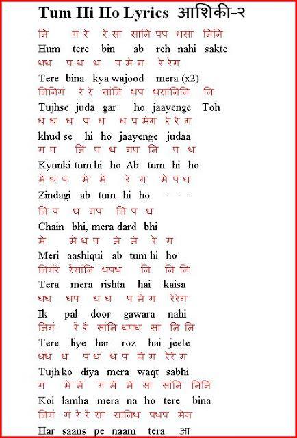 Notations Of Songs Gane Ki Lyrics V Sargam Ya Swarlipi Ya Notes Tum Hi Ho Aashiqui 2 Piano Notes Songs Song Notes Piano Letters Songs This blog has beginner level song notations of hindi songs. notes tum hi ho aashiqui 2