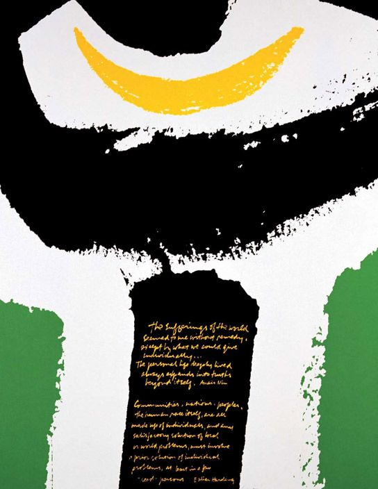 "Corita Kent, Seed Persons (detail), 1972, original serigraph, 23 x 23"", courtesy the Corita Art Center."
