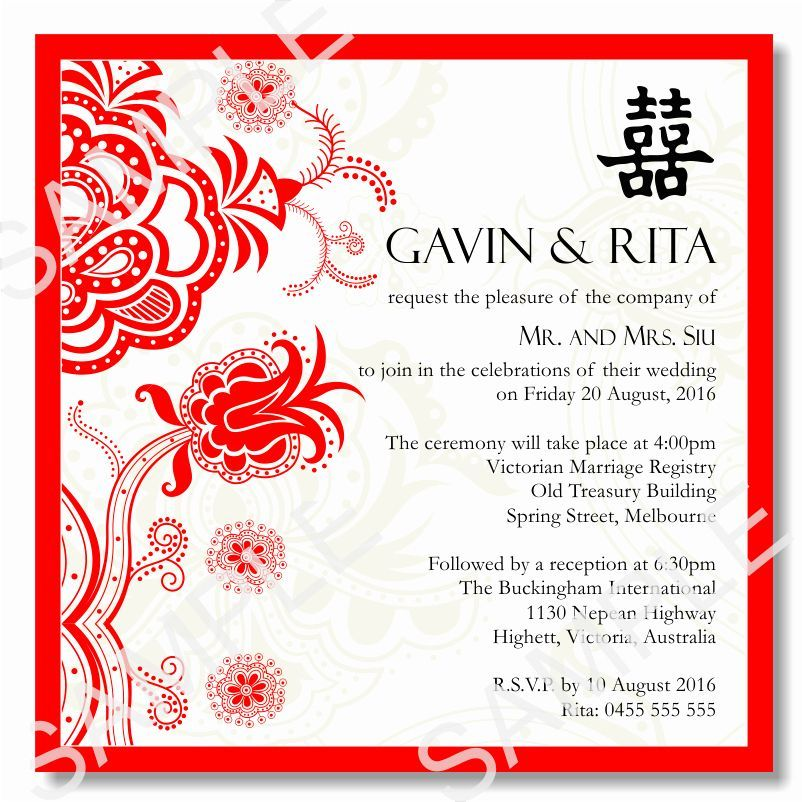 Latest Cost Free Chinese Wedding Invitation Wording Template Fresh Bud Wedding Invitations Templa Tips In 2020 With Images Modern Wedding Invitations Templates Wedding Invitation Card Template Chinese Wedding Invitation Card