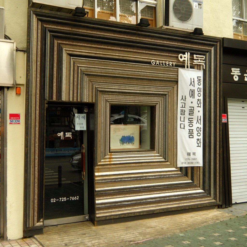 Take a look at this picture frame shop in Seoul, Korea! The store ...