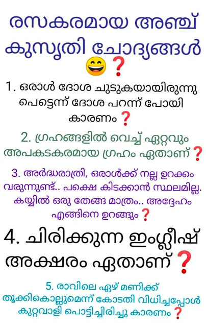 Pin on Funny questions with answers