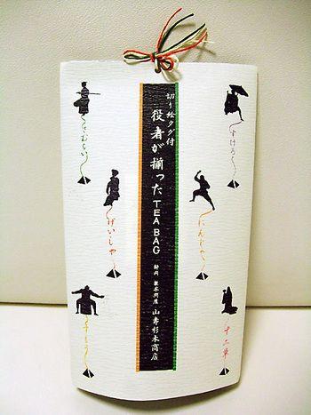 プチギフトとしても喜ばれるかも♪ティータイムは日本茶でほっこり過ごそう*