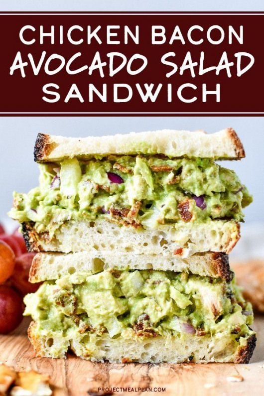 ThisChicken Bacon Avocado Salad Sandwich is made with only 5 simple ingredients and is the perfect use of any leftover cooked chicken you have on hand. It's easy creamy and delicious! Layer between bread use as a dip for your favorite crackers or just eat it plain!