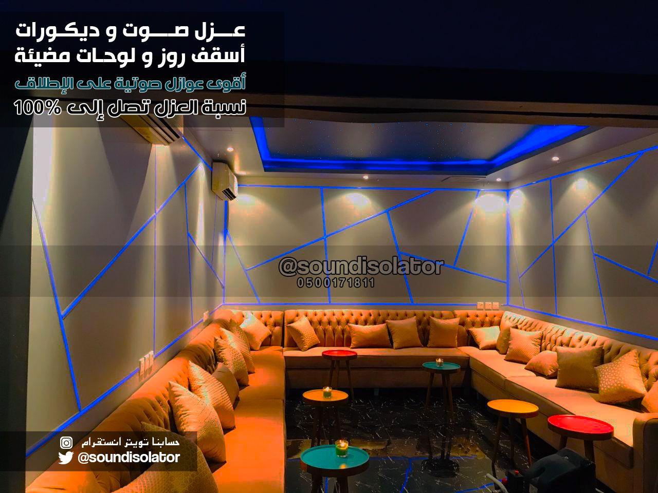 سقف روز الرياض Blog Page 18th