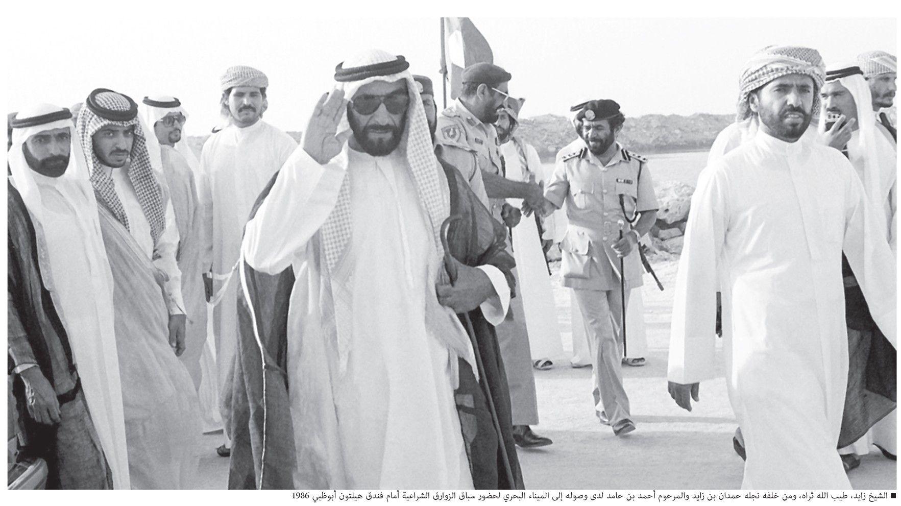 الشيخ زايد رحمة الله عليه Photography Arab World Uae