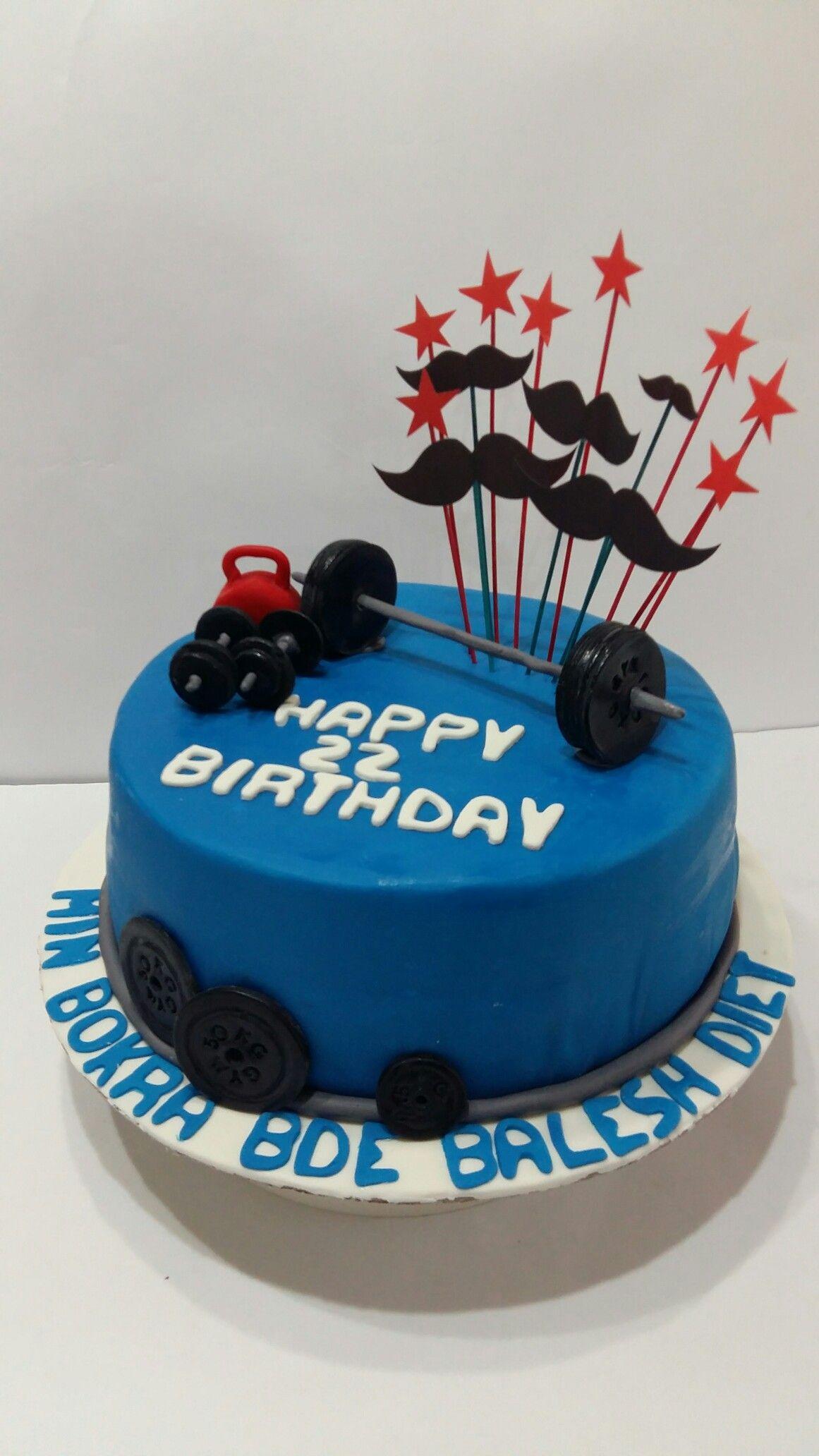 Cake for gym, sports, & dumbbells lovers :) | Cake, Cake ...