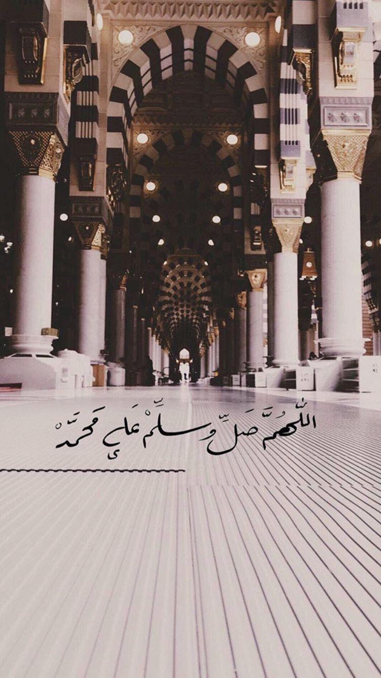 Pin by Zayynab ღ on Islamic Islamic wallpaper iphone
