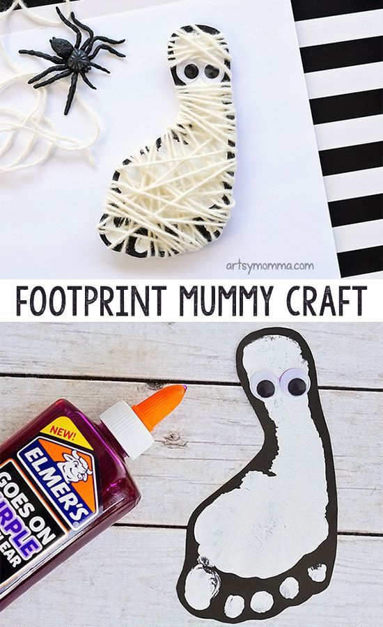 Yarn Wrapped Mummy Footprint Craft - Cute Halloween Decoration Fun