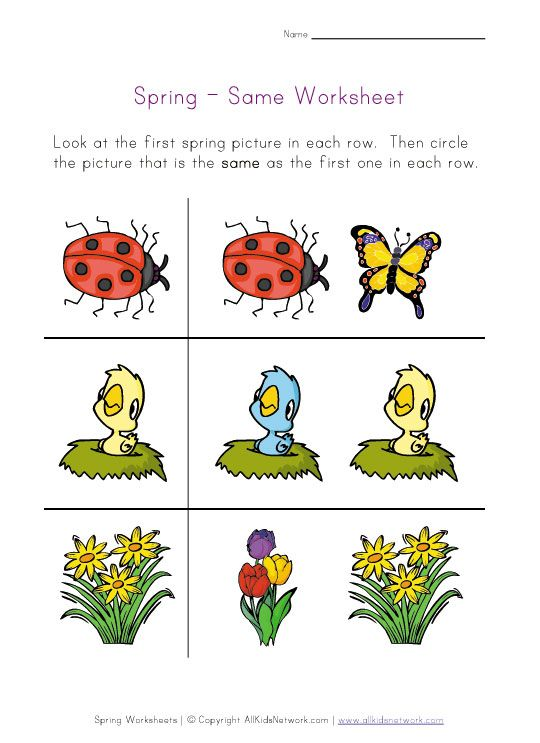 Spring Preschool and Kindergarten Printables and Worksheets ...