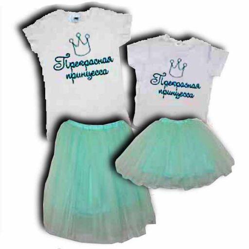 9a620e3229b7 Парные футболки + юбки для мамы и дочки