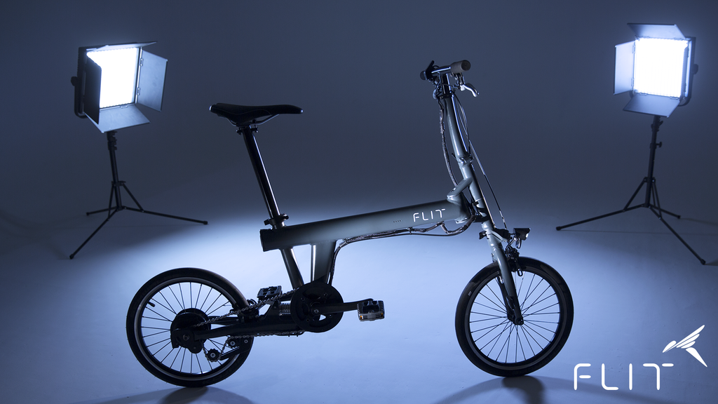 Flit 16 Electric Folding Bike Folding Electric Bike Ebike
