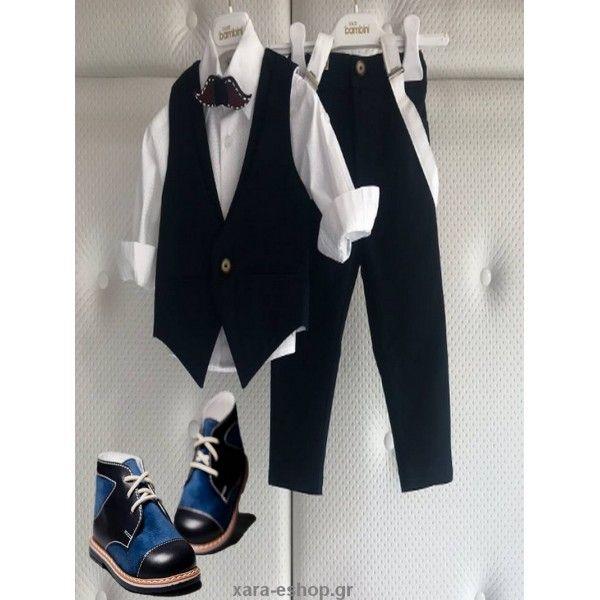 290bec52888 Βαπτιστικό σετ αγόρι Χειμερινό με κουστουμάκι Dolce Bambini και παπούτσια  Everkid οικονομικό, Σετ βάπτισης αγόρι