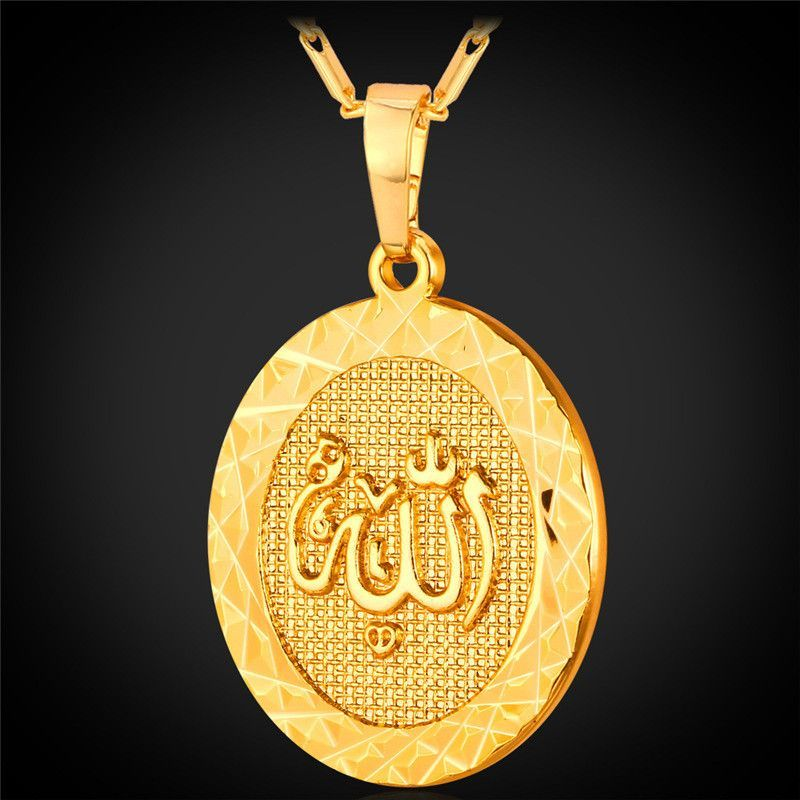 islamic allah necklace 18k gold platinum plated