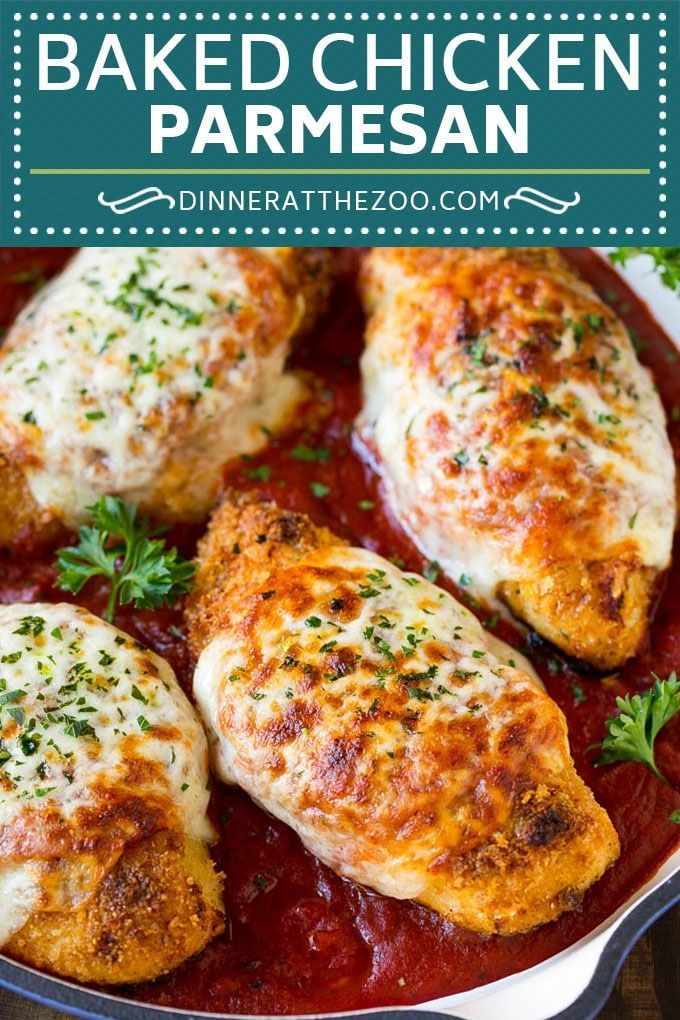 Baked Chicken Parmesan - Dinner at the Zoo
