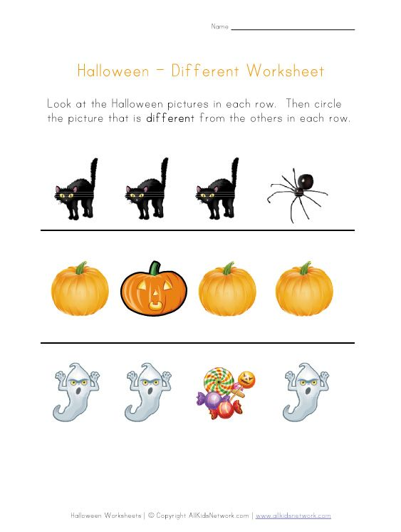 Halloween spot the difference worksheet | Halloween Activities for ...