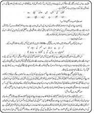 Image result for independence day speech in urdu india | My Saves