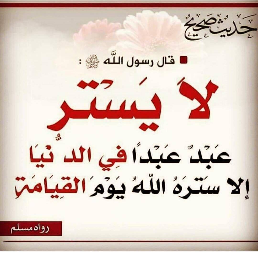 Pin On The Prophet Muhammad Peace Be Upon Him صلى الله عليه وسلم