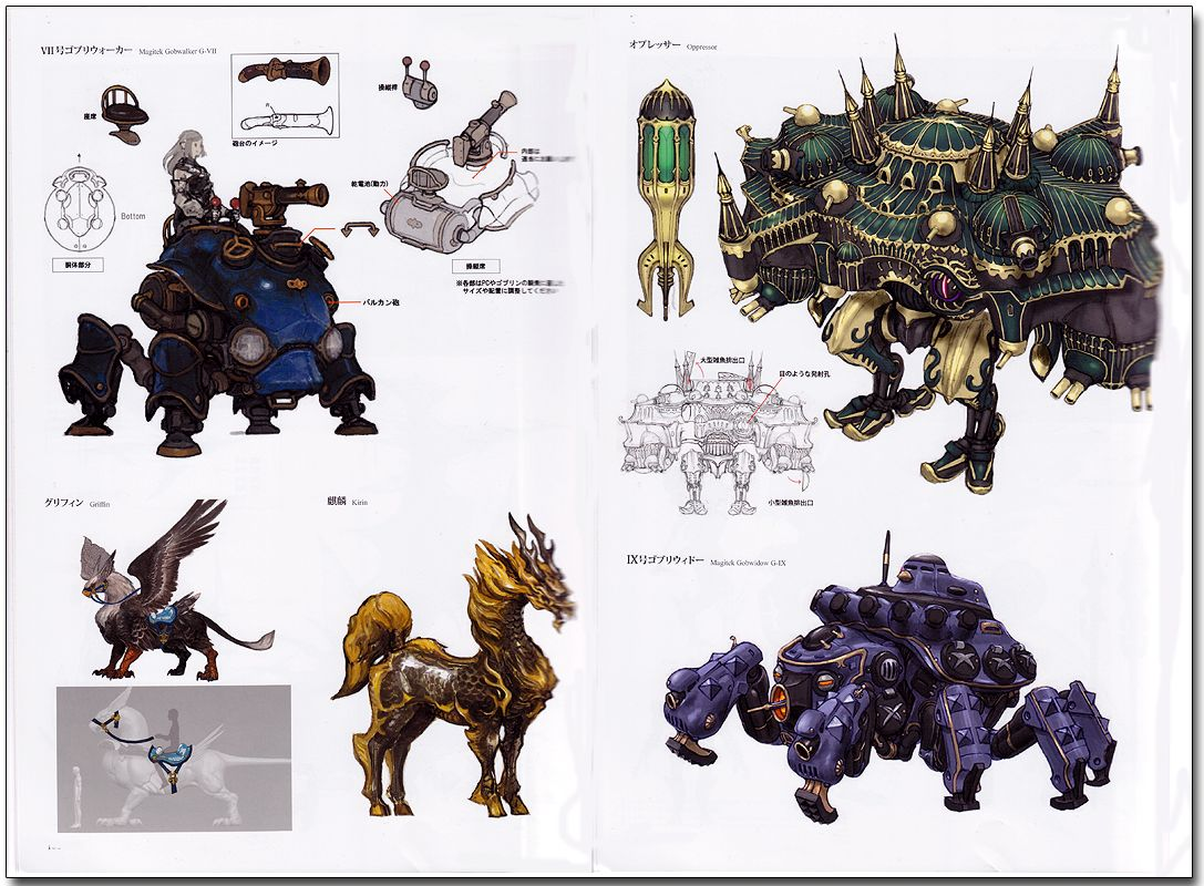 Final Fantasy Artbook Pdf