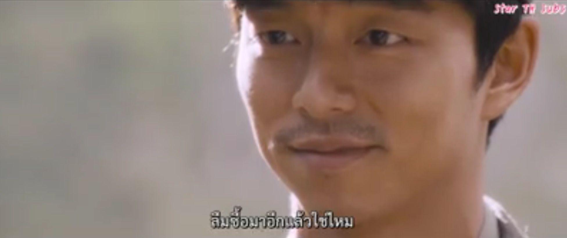 The suspect ... Gong yoo เทห์ มาก 😊😊😊