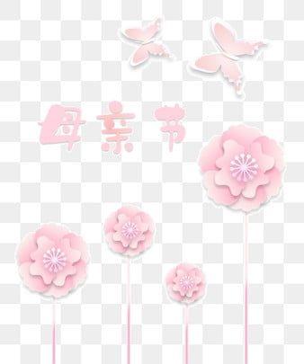 hari ibu, lembut, merah muda, tiga dimensi, potongan kertas, bunga, kupu-kupu, bunga kertas, romansa, kehangatan, cinta, ibu, liburan, ibu, hangat, terbang, cinta ibu, kupu-kupu clipart, cinta clipart, liburan clipart , bunga clipart, clipart ibu, clipart terbang