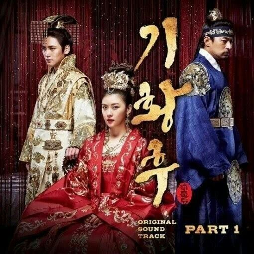Empress Ki. Just found this drama, watched the first episode and i'm hooked and chained! It's already 18 ep and total is 50 ep. Just finished ep 5 n still have more to go. Do i have time to catch up to this? Who cares? No sleep, no play, marathon away!!! ^^