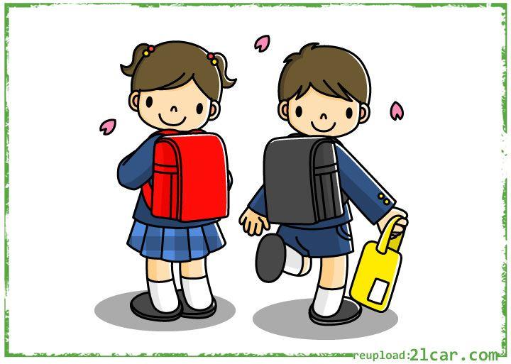 Gambar Kartun Anak Sekolah Gratis Untuk Motivasi Kartun Masuk Sekolah Sekolah