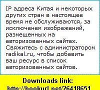 Simulations A Handbook for Teachers and Trainers (KP  for teachers) (9781850914488) Ken Jones , ISBN-10: 1850914486  , ISBN-13: 978-1850914488 ,  , tutorials , pdf , ebook , torrent , downloads , rapidshare , filesonic , hotfile , megaupload , fileserve