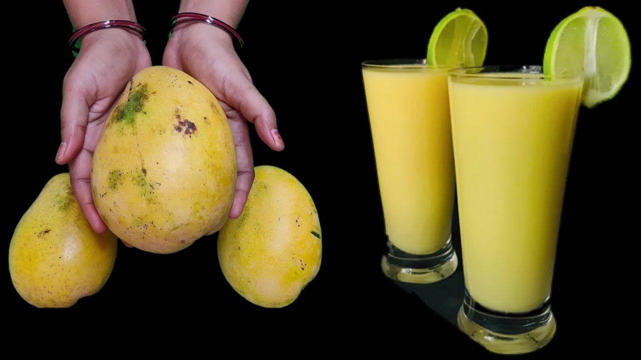 هل تحب المانجو إليك أحلى عصير صحي ولذيذ سيمنحك طاقة هائلة Youtube Mango Fruit Vegetables