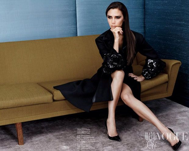 Victoria Beckham in Prada - Vogue China August 2013