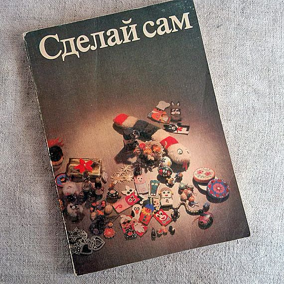Diy tutorial do it yourself vintage book craft primitive baby toys vintage book diy tutorial do it yourself craft primitive baby solutioingenieria Choice Image