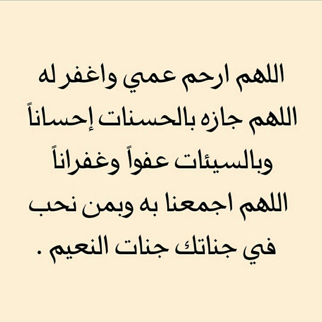 عرب فوتو تصويري السعودية غرد بصورة انستقرام صور صورة صوره تصميم كانون تصوير كميرا فوتو لايك مضحك من تصوير من تصم Arabic Calligraphy Calligraphy