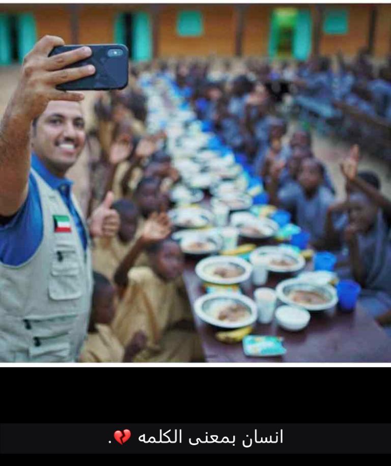 افطار صائم في افريقيا