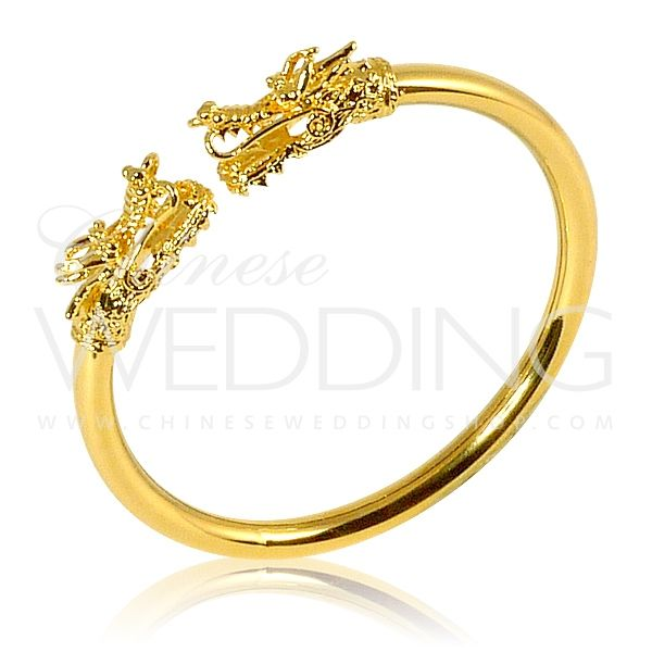 Rp Gold Chinese Double Dragon Heads Wedding Bracelet