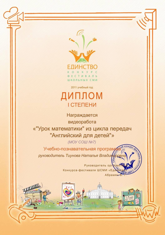 Домашняя работа по русскому языку 6 класс п а лекантра