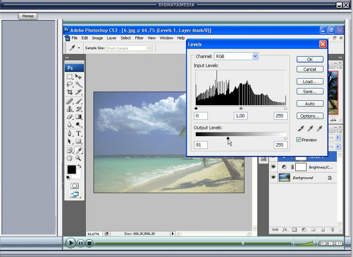 Adobe photoshop photo viewer — 1