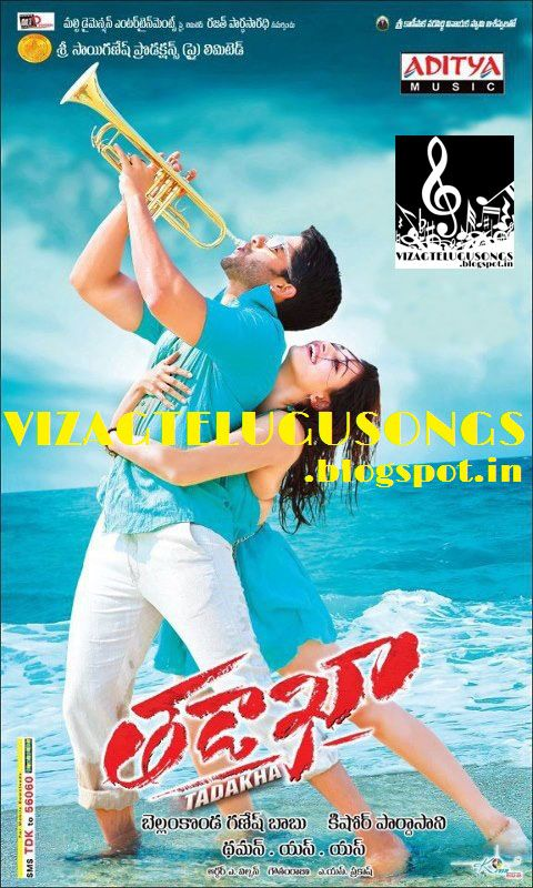 Welcome to~ youthrocksz ♫♪: sms (2012) telugu mp3 songs free.