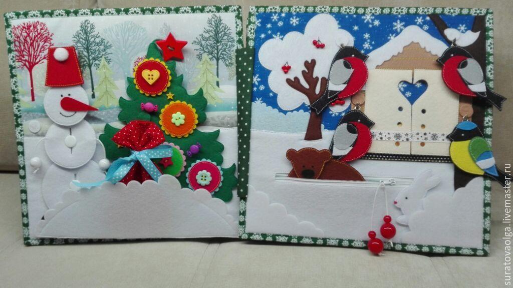 Новогодние открытки книжки своими руками