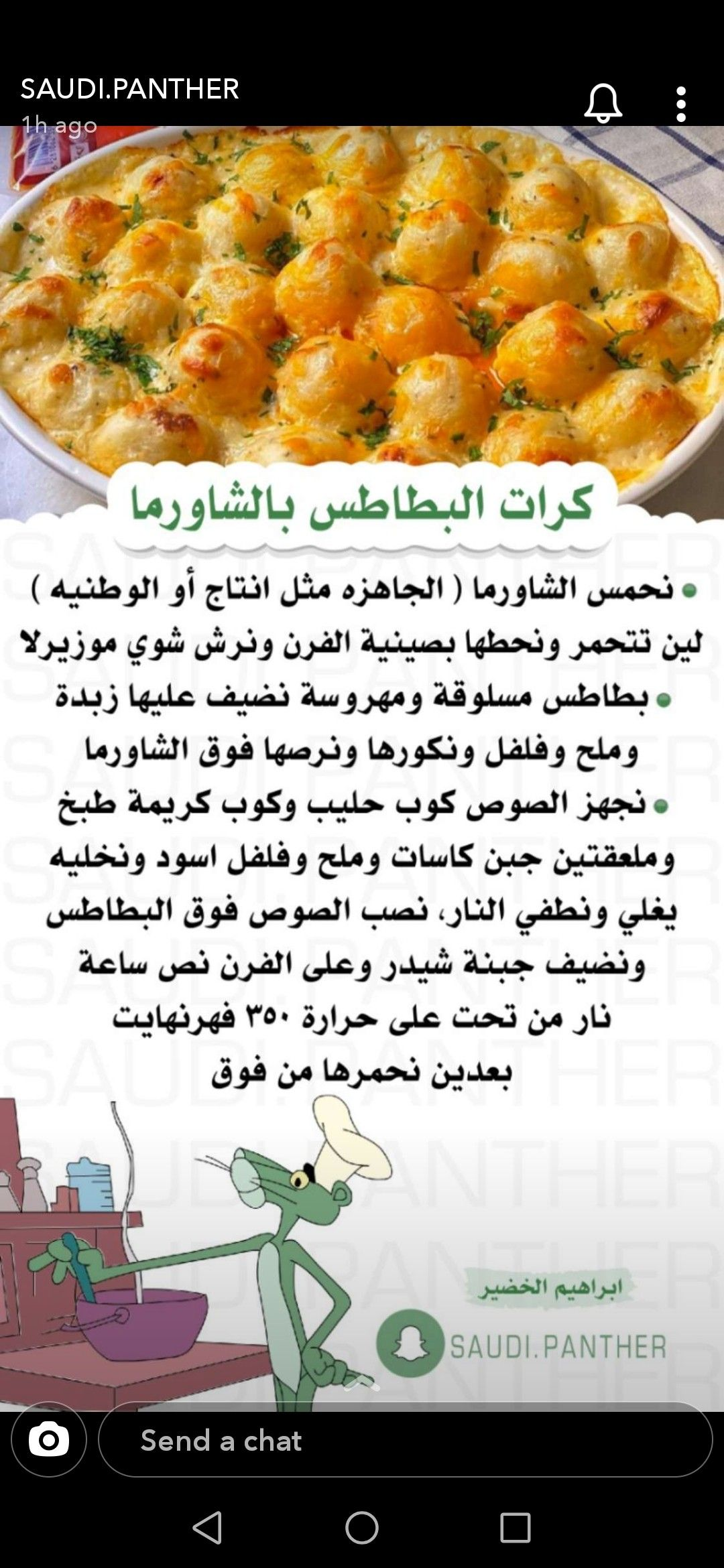 Pin By ج ـواهـر On اكلات Food Receipes Cooking Recipes Cooking