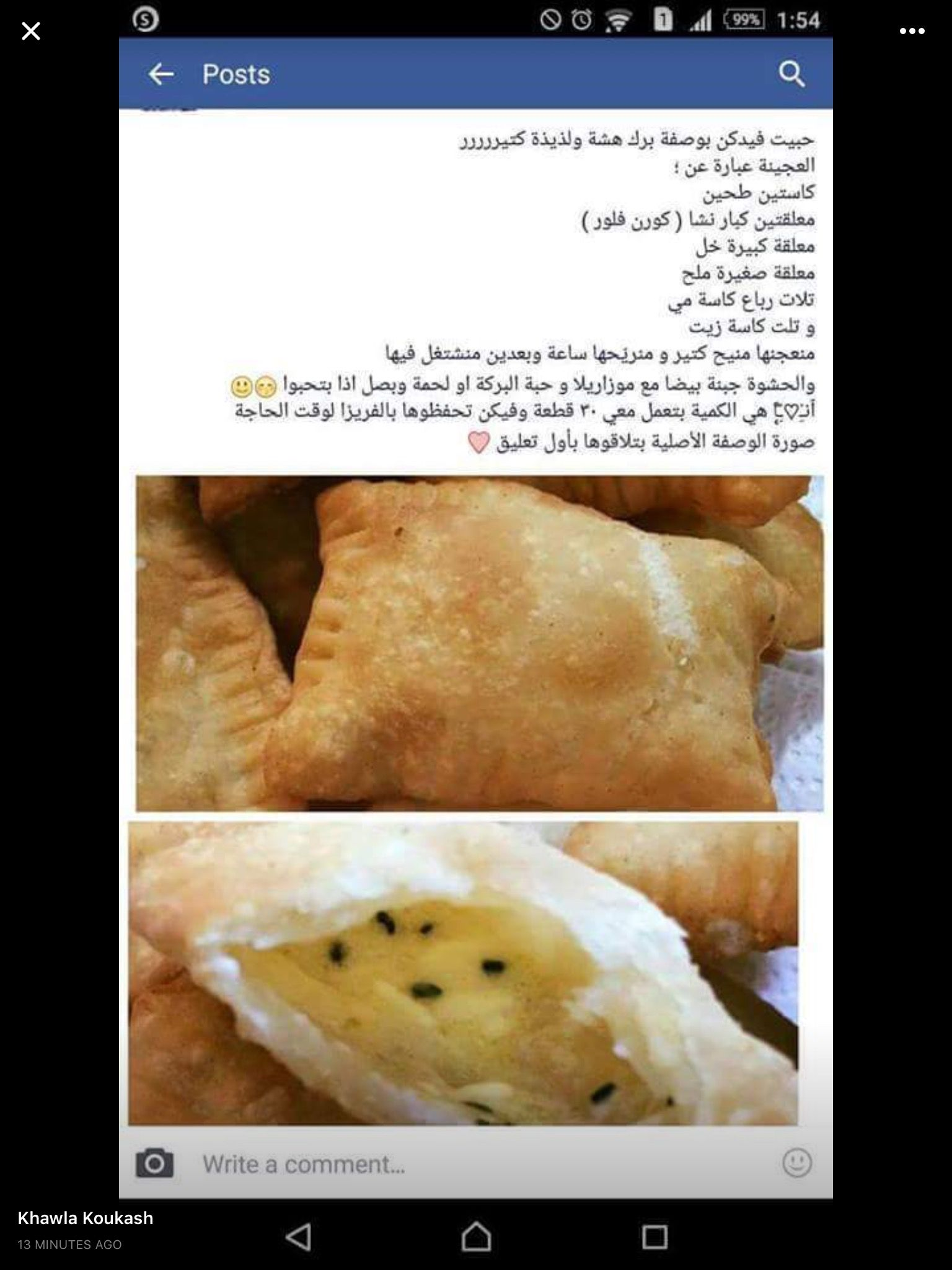 Pin By R H On خبز مناقيش صندويش Food Receipes Recipes Food And Drink