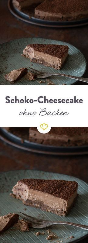 Photo of Chocolate cheesecake without baking