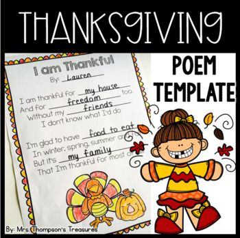 New Free Thanksgiving Poem Template Thanksgiving Poems For Kids Today From teacherspayteachers.com