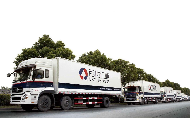 Alibaba-Backed Best Logistics Plans to Raise USD1 Billion