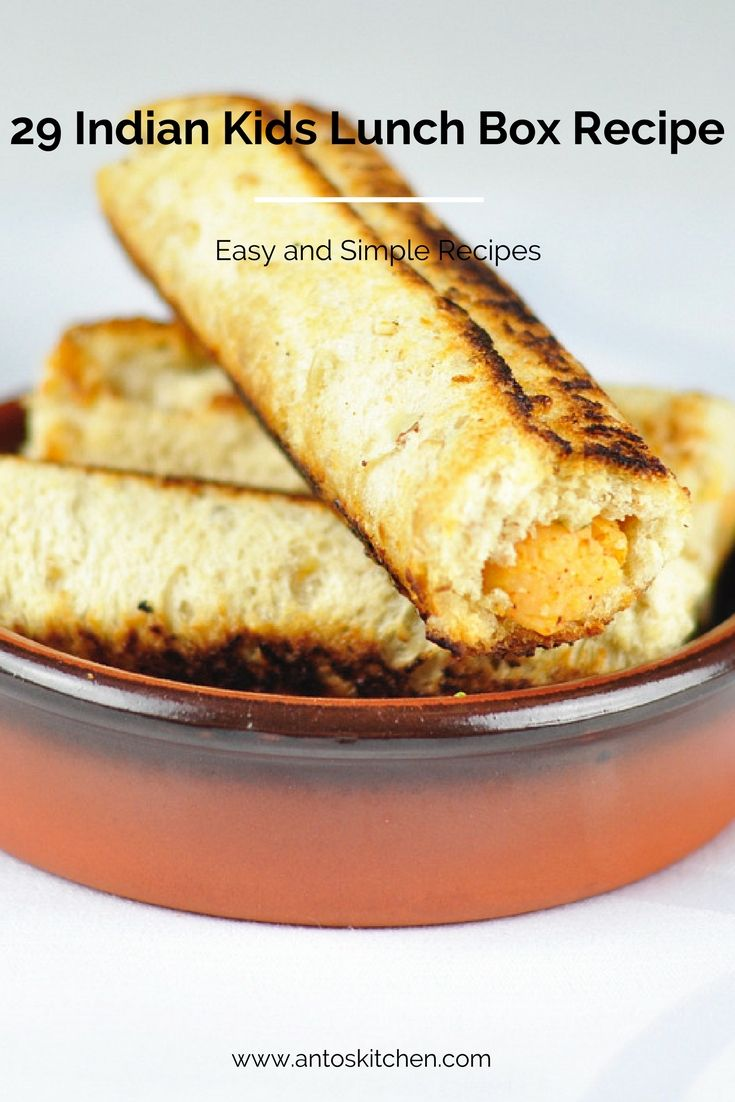 29 indian lunch box recipes for kids httpsantoskitchen 29 indian lunch box recipes for kids httpsantoskitchenindian lunch box recipes kids forumfinder Image collections