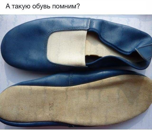 Ностальгические фото из прошлого | Советский союз, Дети и ...