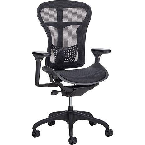 617536a088f Viper Adjustable Mesh Ergonomic Office Chair Black