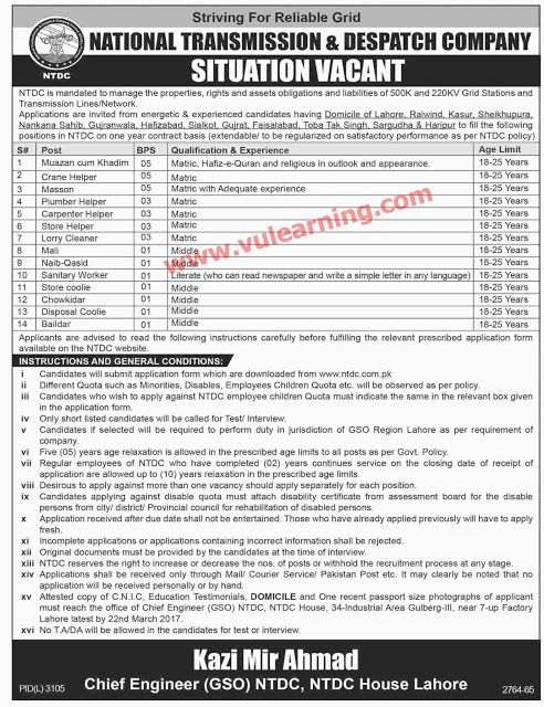 National Transmission  Dispatch Company Before 22032017 Jobs