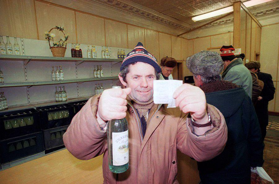 Фото магазинов, запрещённые в СССР. | Водка, Старые фото ...