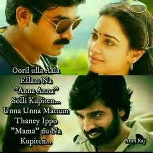Image Result For Tamil Movie Quotes My Wish Quotes Movie Quotes